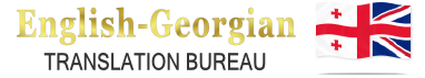 english to georgian translation agency logo
