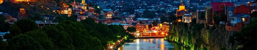 english to georgian translation bureau photo of Mtvari river, at night